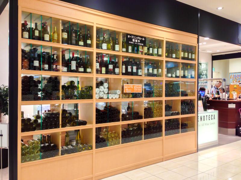 ワインのエノテカ 手頃な価格帯のワインとワインバーが魅力。大宮駅ルミネ1階に埼玉初出店