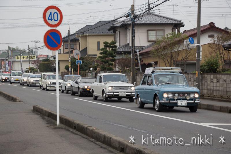 IMG_7862-kiku-matsuri-2