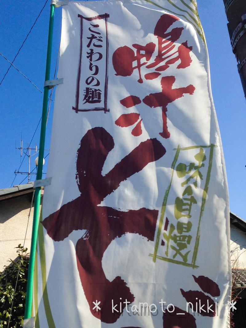 IMG_6181-suzuki