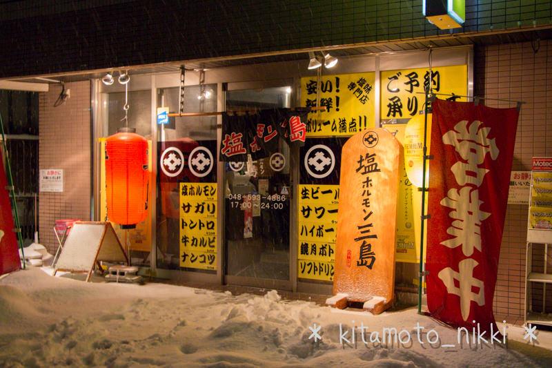 IMG_0904-mishima