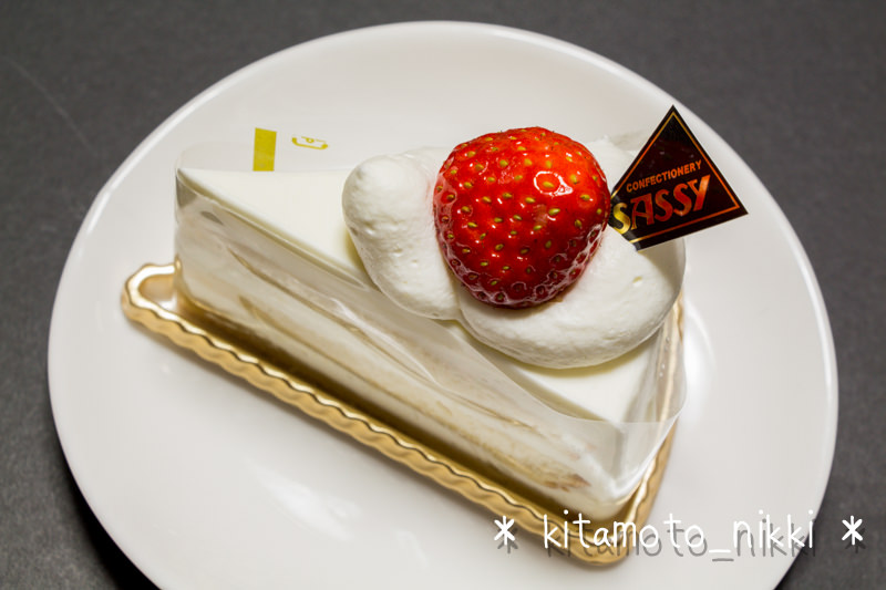 鴻巣の洋菓子店「サッシーのぐち」の糖質制限ケーキ食べてみた!