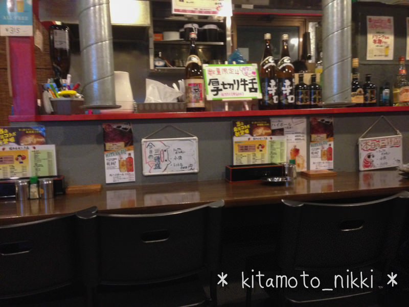 IMG_6598-mishima