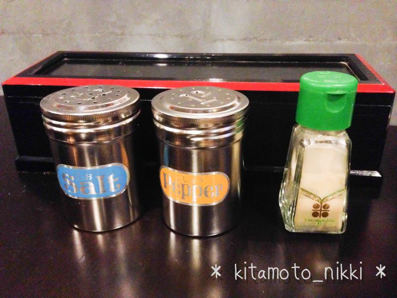 IMG_6614-mishima