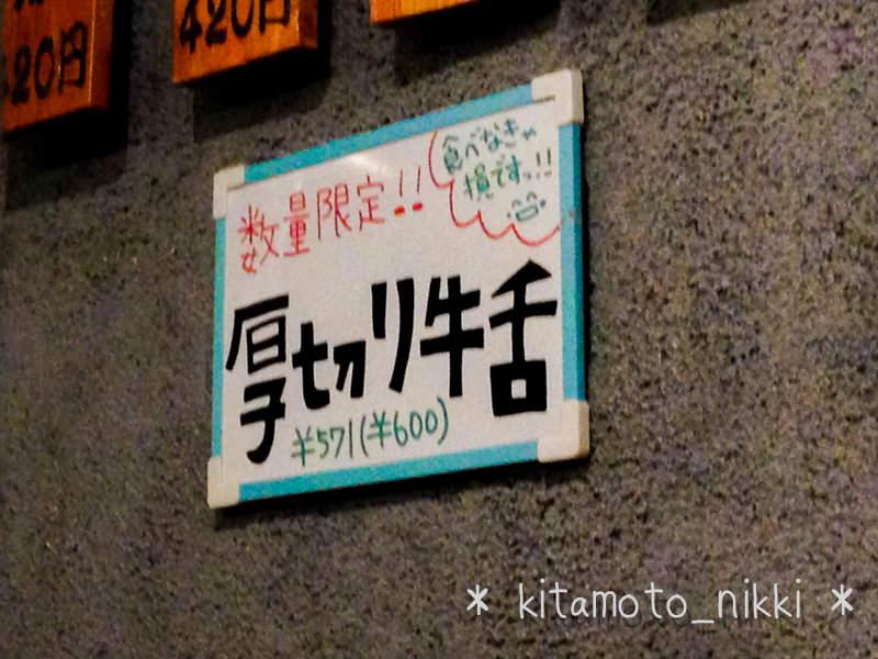 IMG_6620-mishima