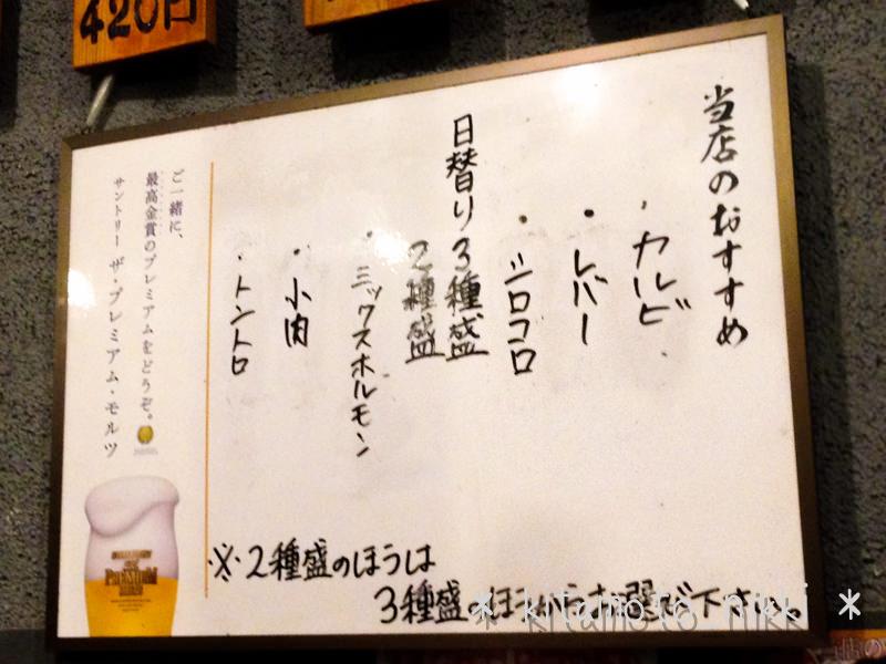 IMG_6621-mishima