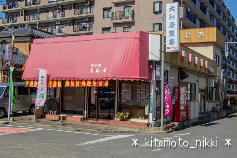 君は本当のすあまを知っているか!?鴻巣の和菓子店「大和屋」でボクとぷにぷに!