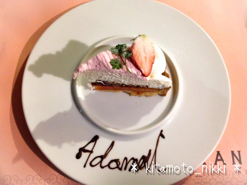 IMG_4669-adomani