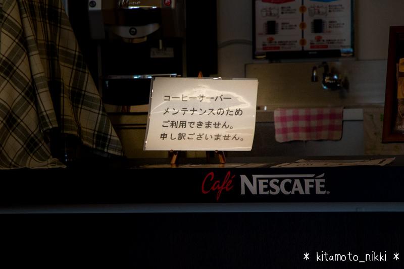 IMG_5099-konosu-cinema