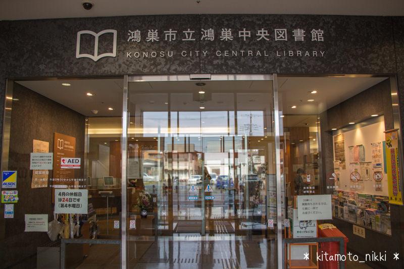 【朗報】鴻巣中央図書館にNESCAFEのカフェが入った!コーヒー飲みながら読書できる!?