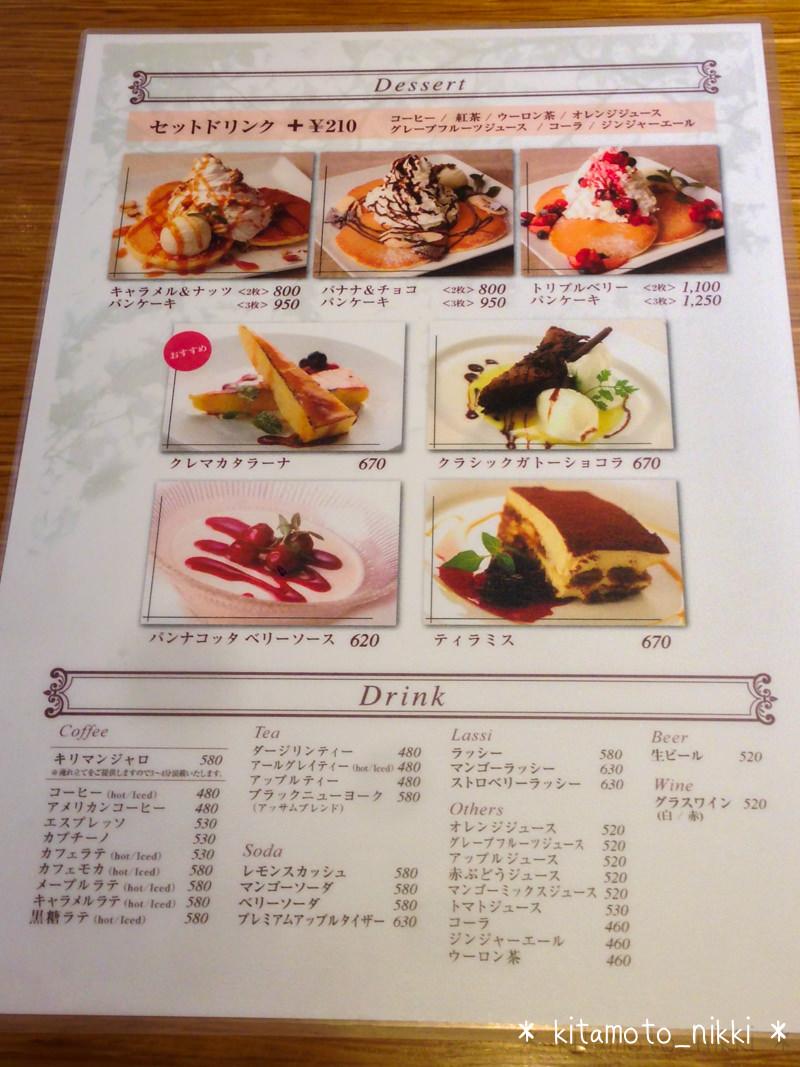 IMG_7821-park-side-cafe