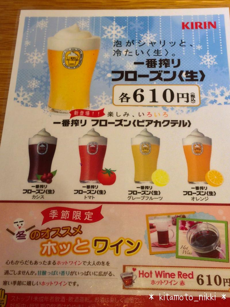 IMG_7825-park-side-cafe