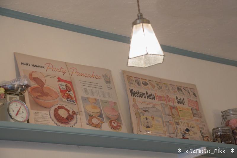 IMG_6266-cafe-cocoloba