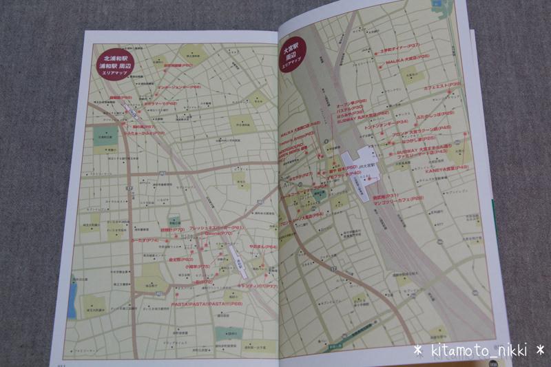 IMG_7793-lunch-passport-saitama