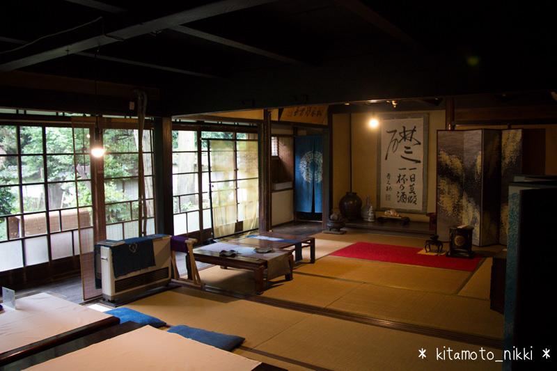 IMG_7925-takazawa-kinenkan