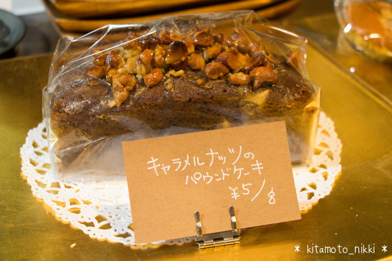 IMG_7945-takazawa-kinenkan