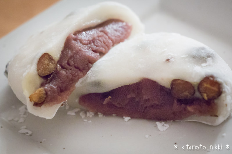 【北本・和菓子】梅林堂の塩豆大福がウマすぎた。