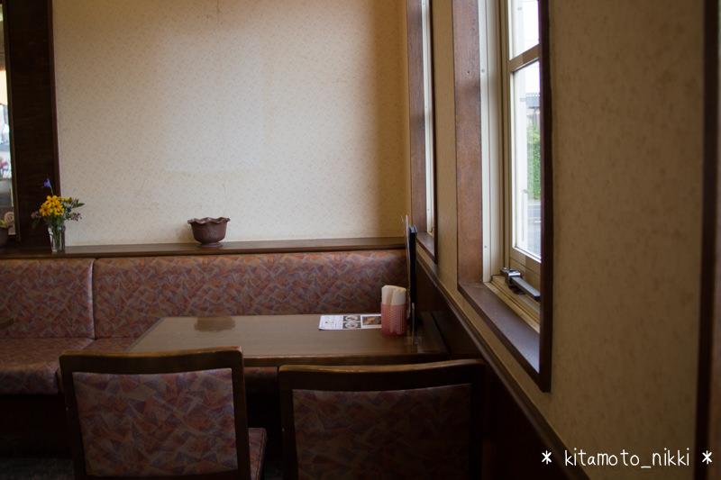 IMG_9241-coffee-kan