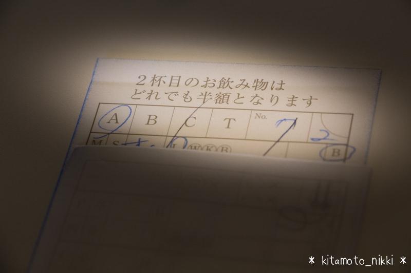 IMG_2290-ichirin-coffee