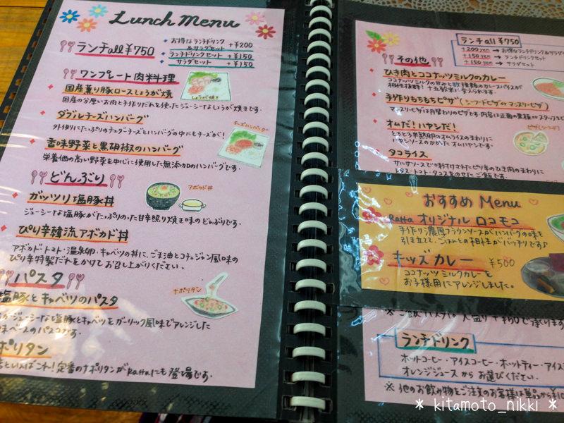 IMG_2953-cafe-ratta