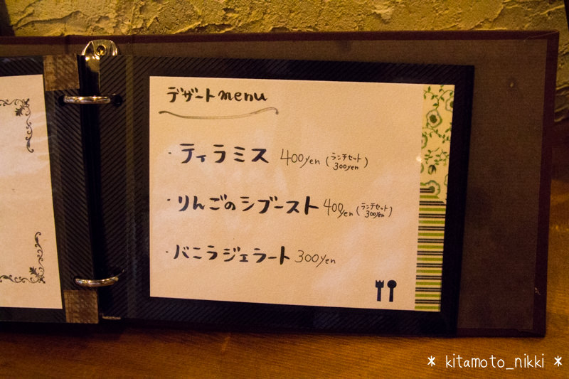 IMG_3164-cucina-d