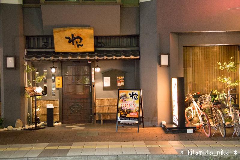 【鴻巣・居酒屋】くいもの屋わん 鴻巣駅前。9月6日OPEN