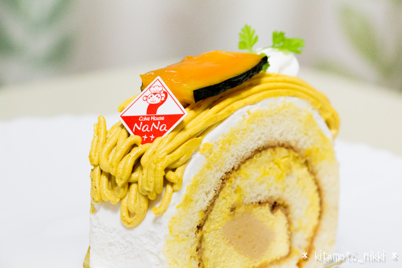 IMG_3568-cake-house-nana
