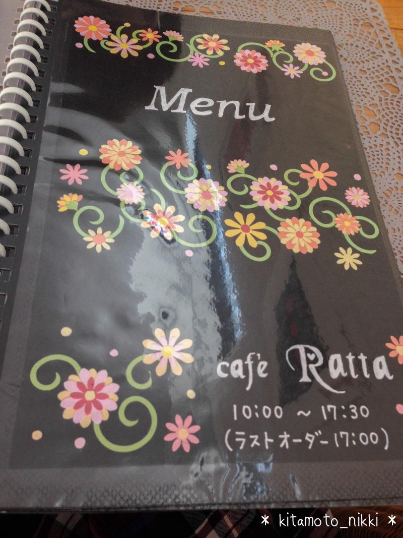 IMG_6186-cafe-ratta