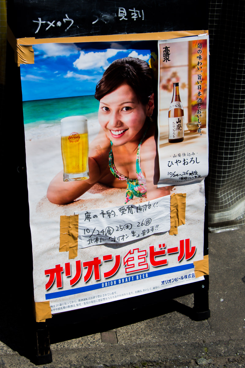 【ひろびん秋のオリオンビール祭り 10/24-26】予約で北本トマトカレーレトルトプレゼント