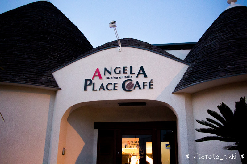Angela Place Cafe(アンジェラプレイスカフェ) 10月20日(月) オープン!