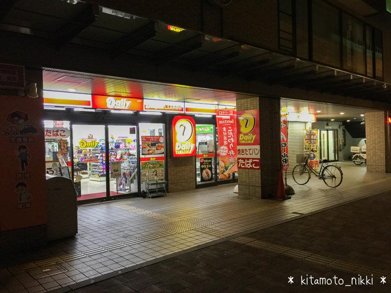 IMG_0972-meronpan-kawa