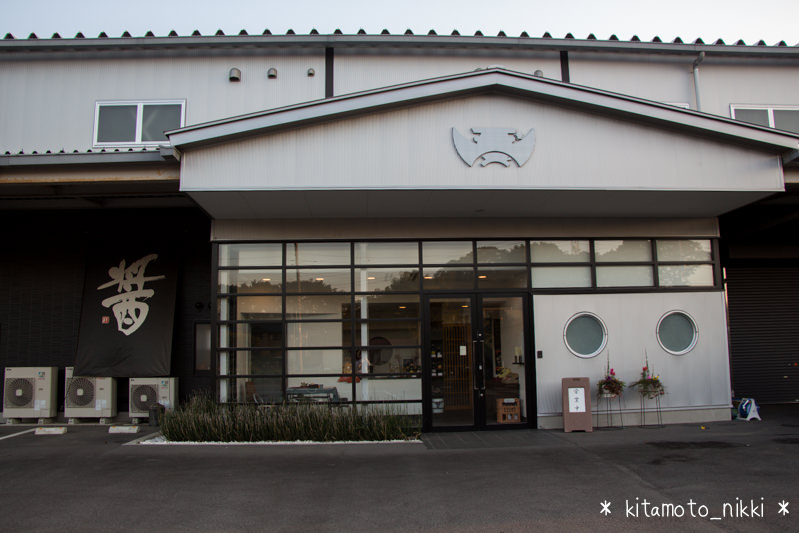 IMG_5784-sakamaki-syoyu