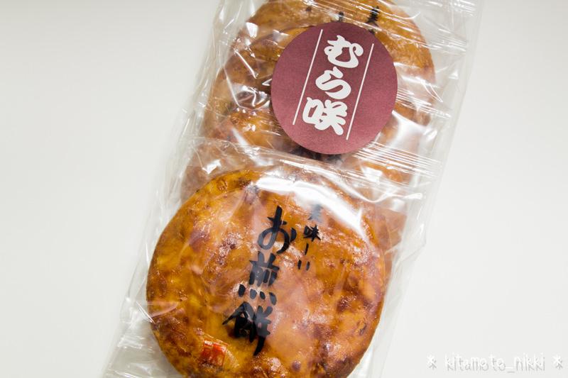 IMG_5969-sakamaki-syoyu