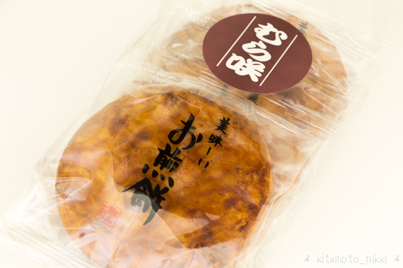 IMG_5971-sakamaki-syoyu