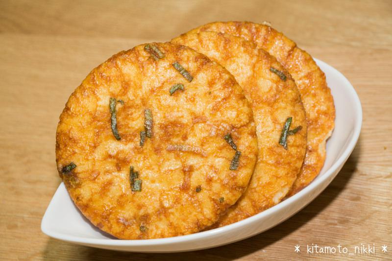 【桶川・お煎餅】おせんべいやさん本舗 煎遊の黒胡椒せんが安くてウマイ。