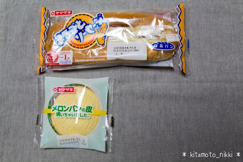 IMG_7010-meronpan-kawa