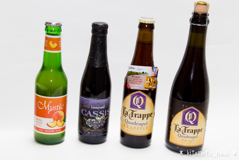 【ベルギービール】飲んでみたレポ「リンデマンス・カシス」「ラ・トラップ・クアドルペル・オーク・エイジド」「ミスティック・ピーチ」