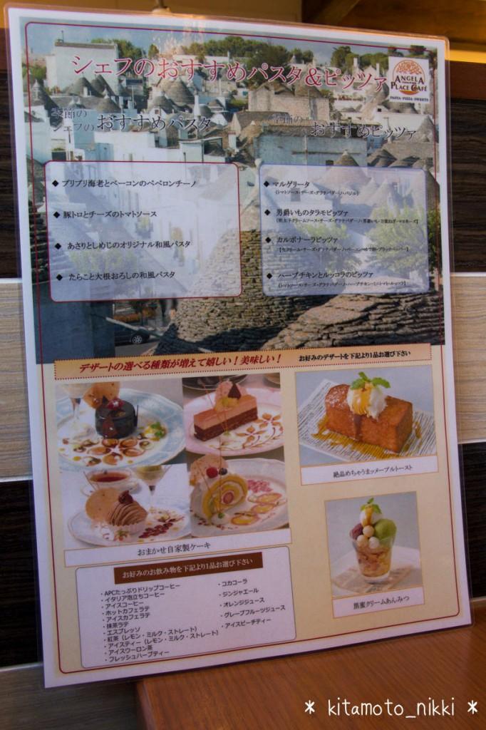 IMG_8322-angela-place-cafe