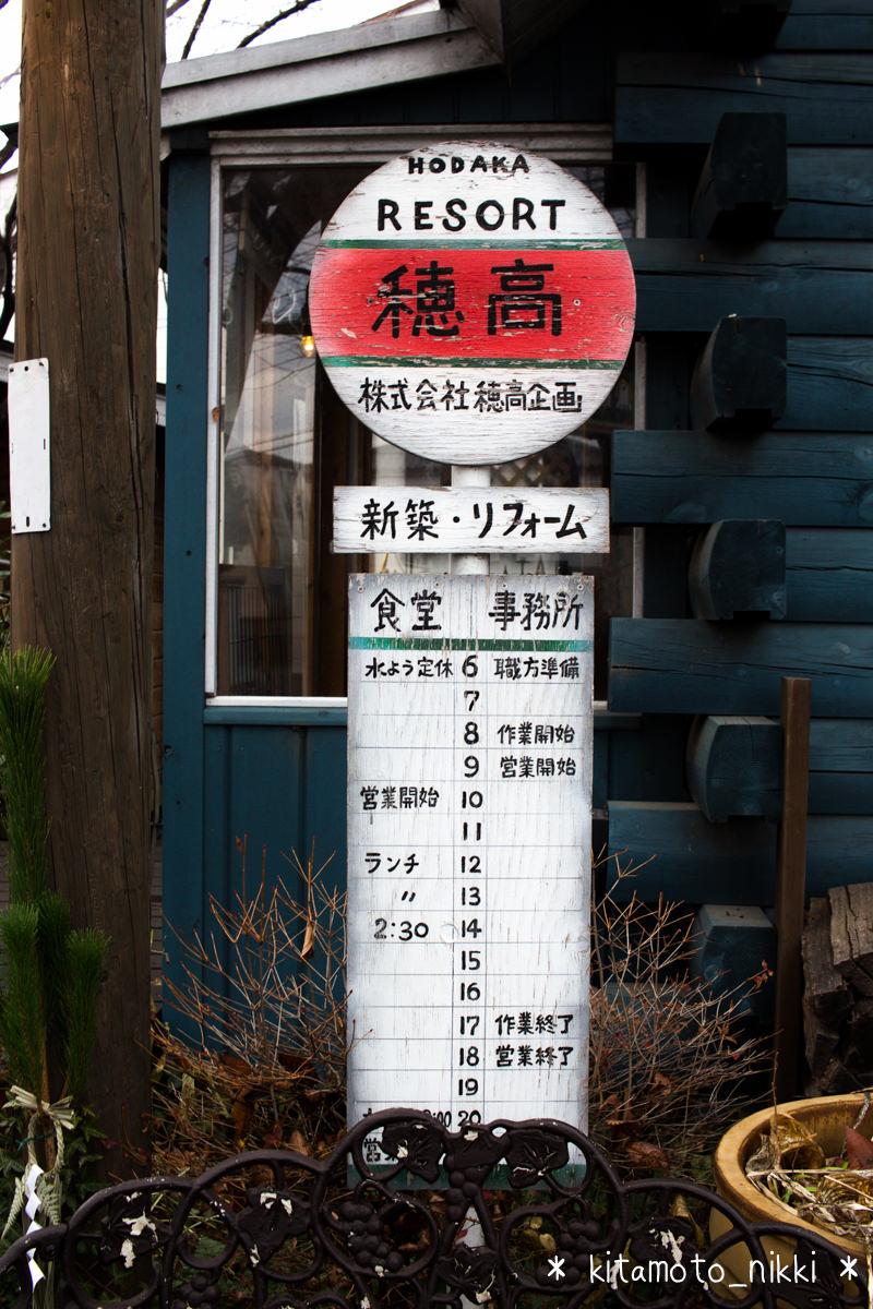 IMG_2881-hodaka-n36