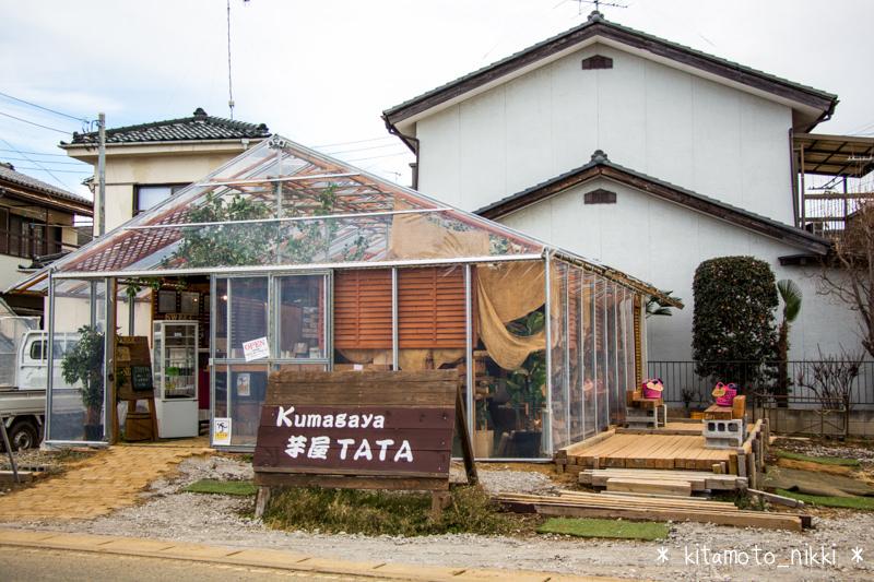 IMG_3165-yakiimo-tata
