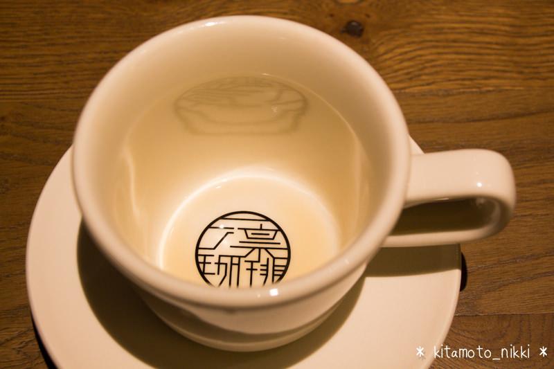 IMG_3605-ichirin-coffee-preopen
