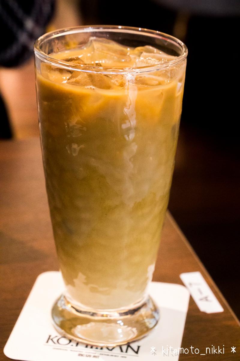 IMG_3849-benibana-coffee-kan