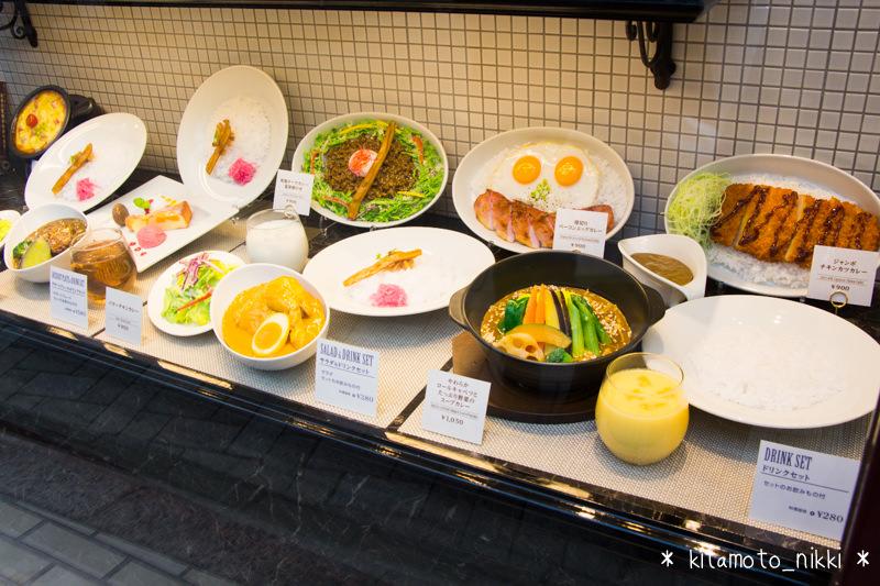 IMG_5138-curry-pan-tenma