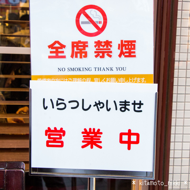 IMG_5141-curry-pan-tenma