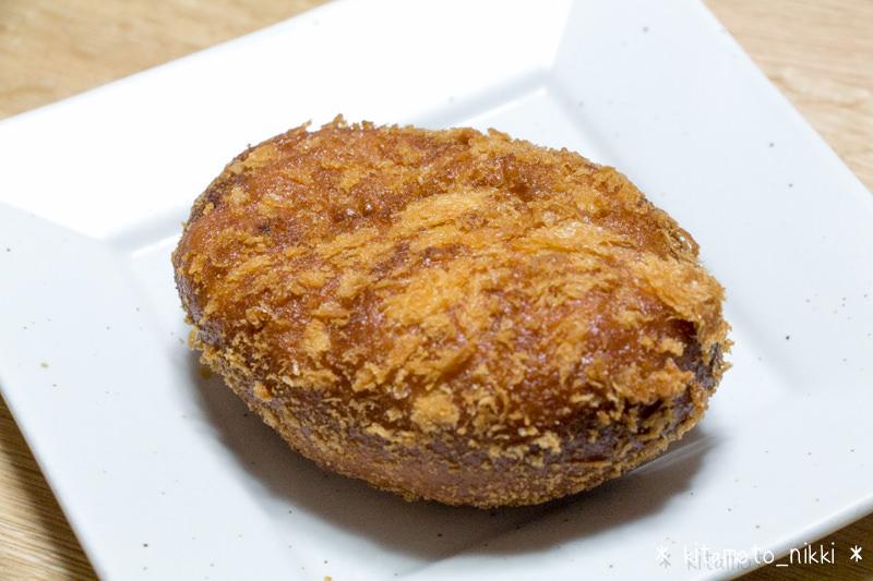 【浦和】「天馬(テンマ)」のビーフカレーパン食べてみた!
