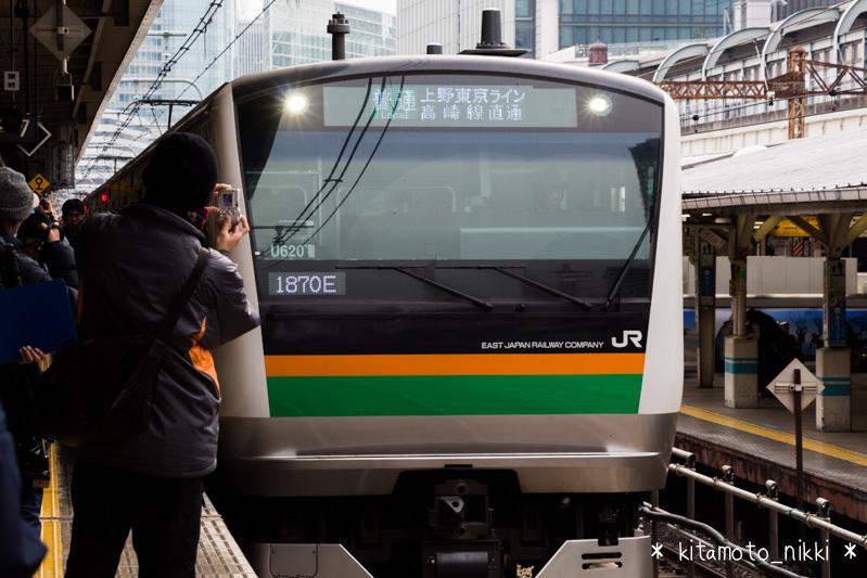IMG_6800-tokyo-ueno-line-headmark-2
