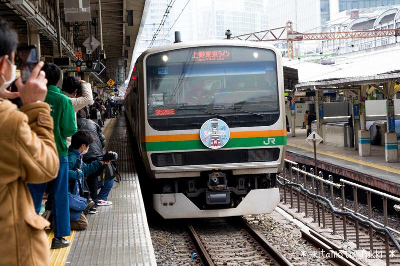 IMG_6840-tokyo-ueno-line-headmark-2