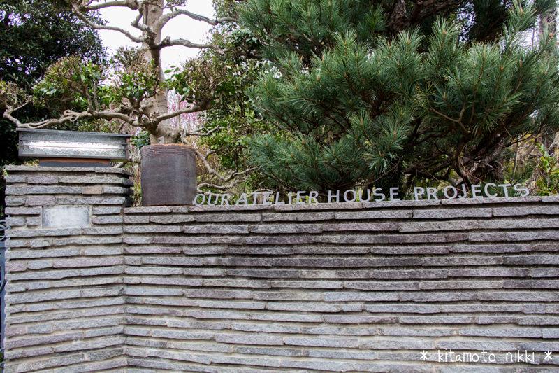 IMG_8171-atelier-house
