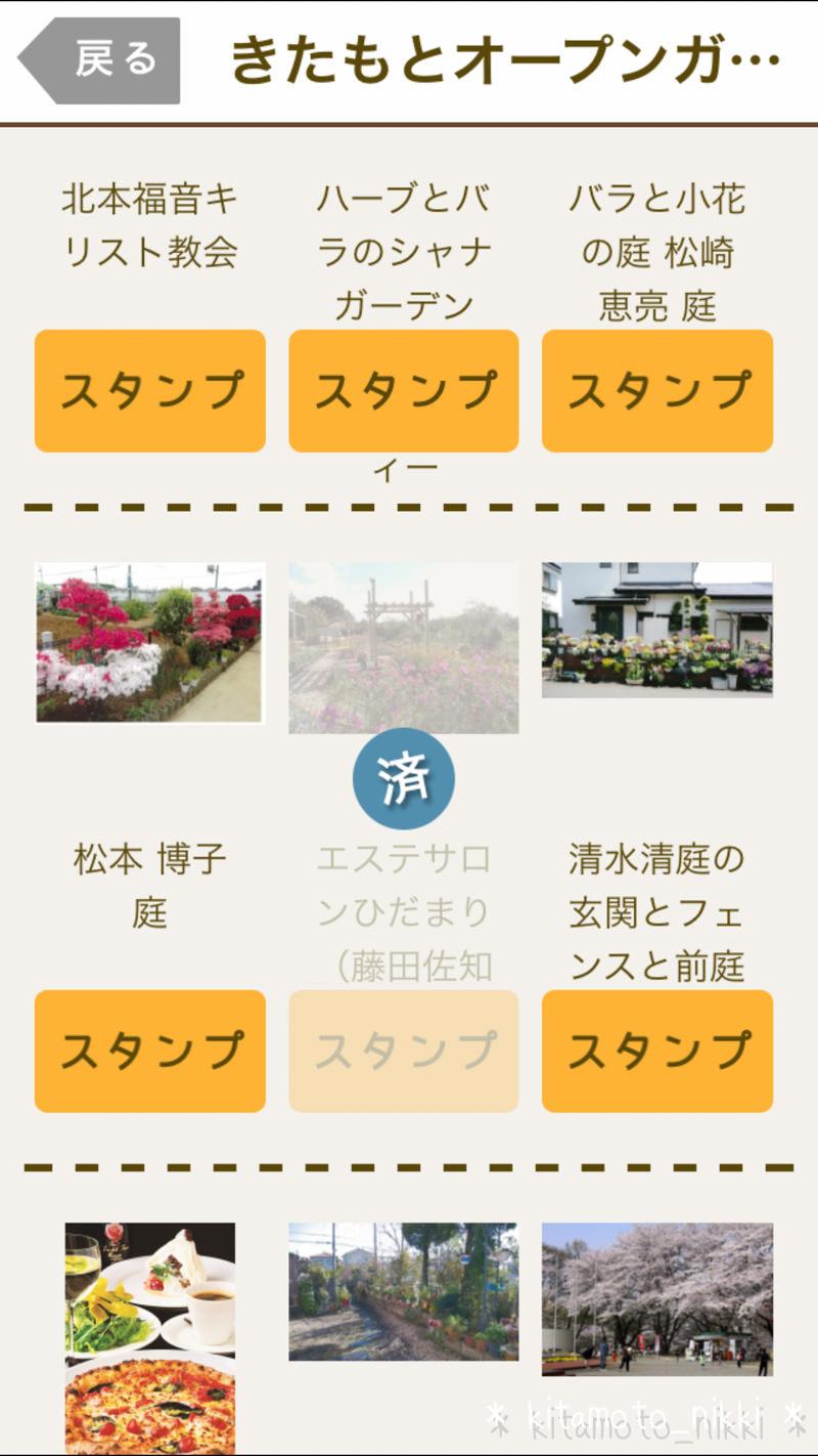 IMG_6022-open-garden