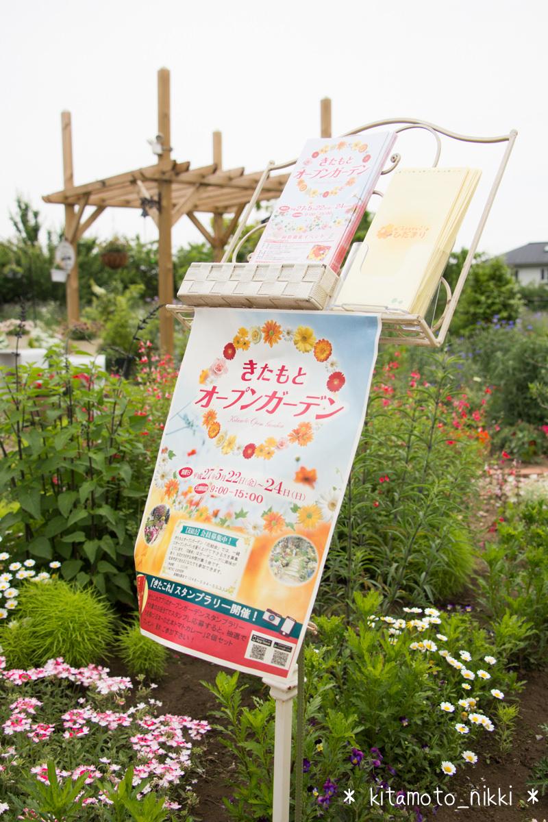 IMG_9852-open-garden