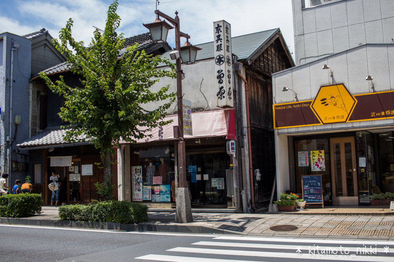 IMG_3068-suigyoku-do